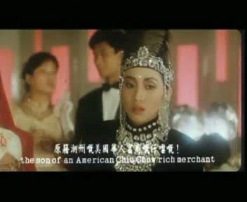 [HK - 1988] The Greatest Lover | Công Tử Đa Tình 1f6fddc4bbf7c7e839db4936