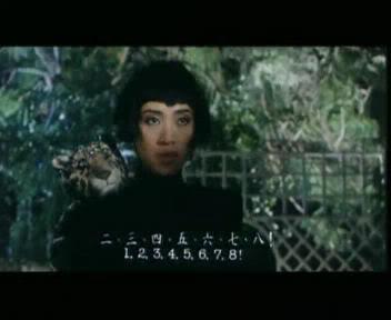 [HK - 1988] The Greatest Lover | Công Tử Đa Tình 320b19d8030af71633fa1c3d