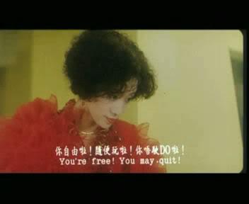 [HK - 1988] The Greatest Lover | Công Tử Đa Tình 3fb0cb13fb7b4f00dd540130