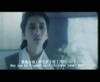 [HK - 1988] The Greatest Lover | Công Tử Đa Tình 6f55564e2444972ab3de0525