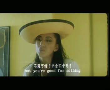 [HK - 1988] The Greatest Lover | Công Tử Đa Tình 869a033b33848fc915cecb32