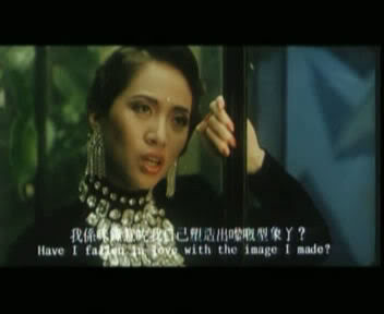 [HK - 1988] The Greatest Lover | Công Tử Đa Tình 88f23a87997c7309c65cc335