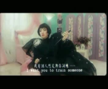 [HK - 1988] The Greatest Lover | Công Tử Đa Tình Bdb20f24b8939f10c895593d