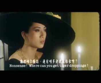 [HK - 1988] The Greatest Lover | Công Tử Đa Tình D258252db0196e17349bf73c