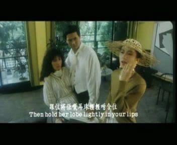 [HK - 1988] The Greatest Lover | Công Tử Đa Tình De80800aa7f7fa1db1351d30