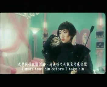 [HK - 1988] The Greatest Lover | Công Tử Đa Tình E067d016f910ed3b972b433d