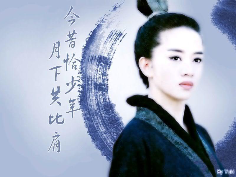 Album Hình Ảnh | Tiên Hạt Thần Trâm Fda893c38eb1cc77b219a826