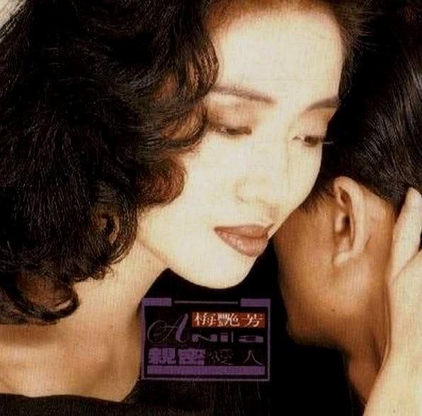 Anita Mui | Mai Diễm Phương [1963 - 2003] Untitled-16
