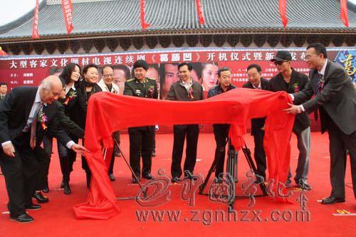 Khởi Quay Film Mới 2012 2012040108291682
