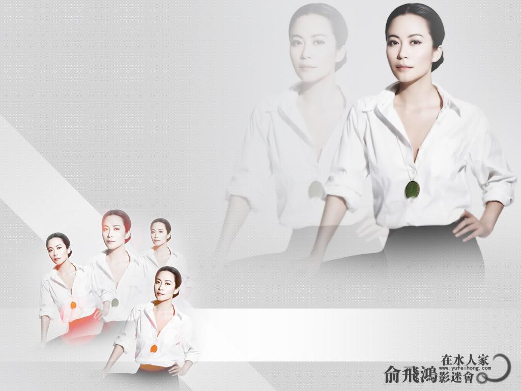 Du Phi Hồng | Yu Fei Hong | 俞飞鸿 Kkkkkkkkkf