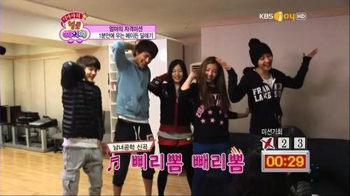 Co.Ed en tant qu'invités des T-ara à Hello Baby : Caps Clipboard55jpgscaled500