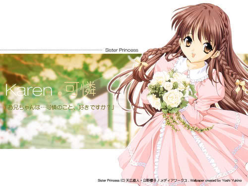 Sister Princess Pictures, Images and Photos