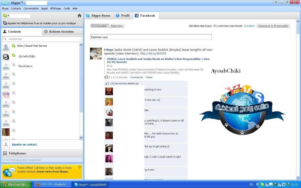 البرنامج العملاق Skype 5 بمميزات جديد Skypemonpc