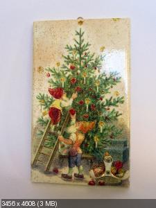 "Игра-обмен подарками ""Волшебство новогодних затей"". Хвастушка. - Страница 12 _41f69a8ca14f00258aeb09bc0d6ed216"