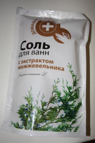 ПИФ-Россия - Страница 32 _cdcd4b1dde601d724547db75d81a2705