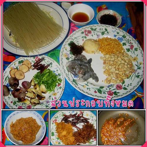 ขนมจีนน้ำพริกกุ้ง 147_1
