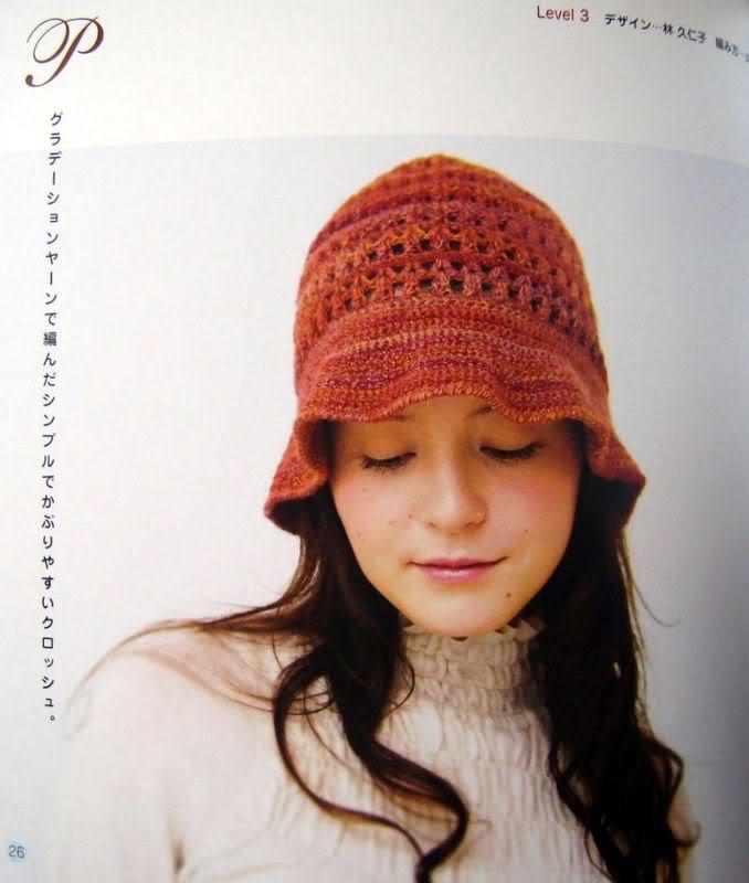 Khăn, mũ, găng tay, vớ, giày,... - Page 2 25-1