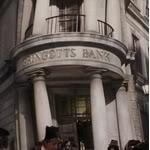 Банка!