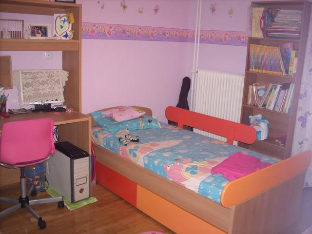 Παιδικά δωμάτια-Φωτογραφίες DSCN2321