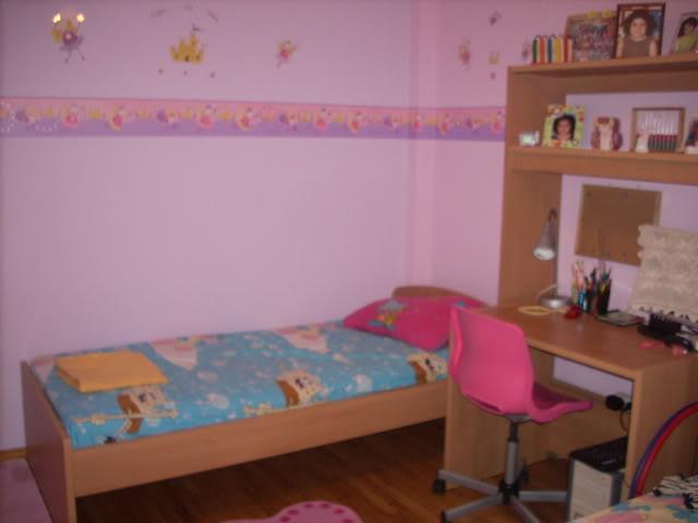 Παιδικά δωμάτια-Φωτογραφίες DSCN2322