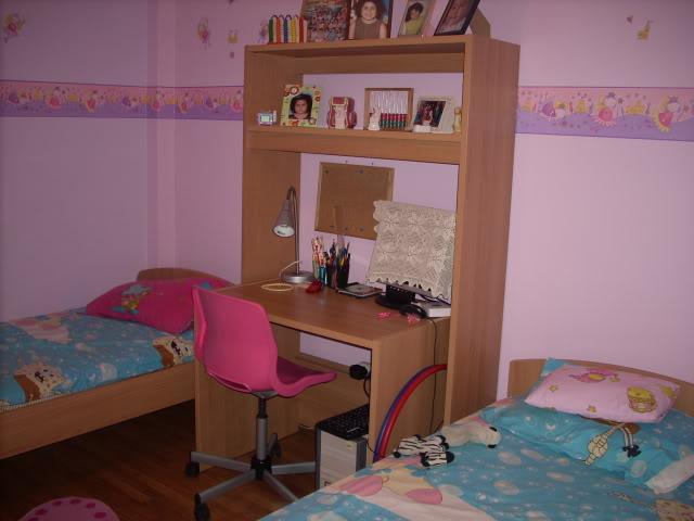Παιδικά δωμάτια-Φωτογραφίες DSCN2323