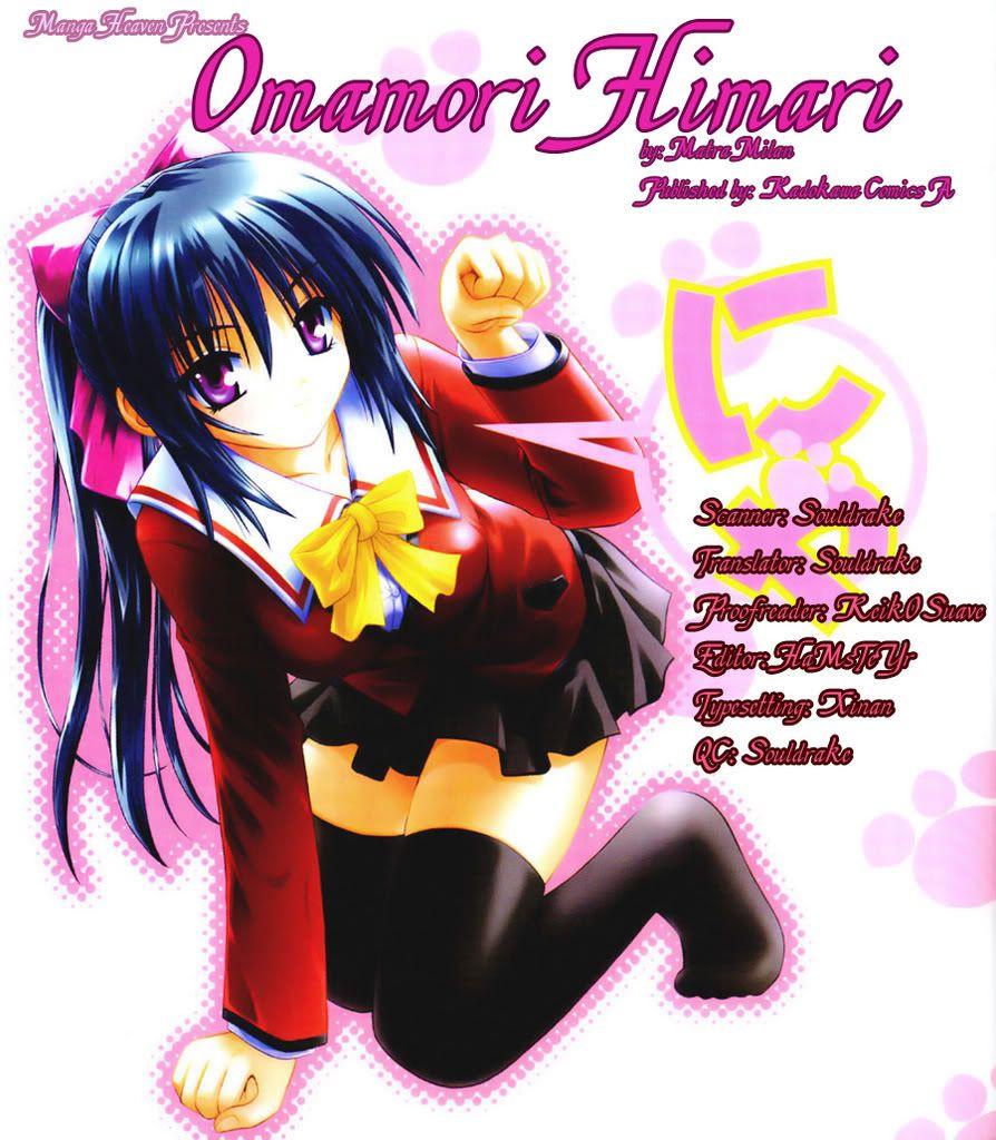 Omamori Himari chap 01 Ecredit