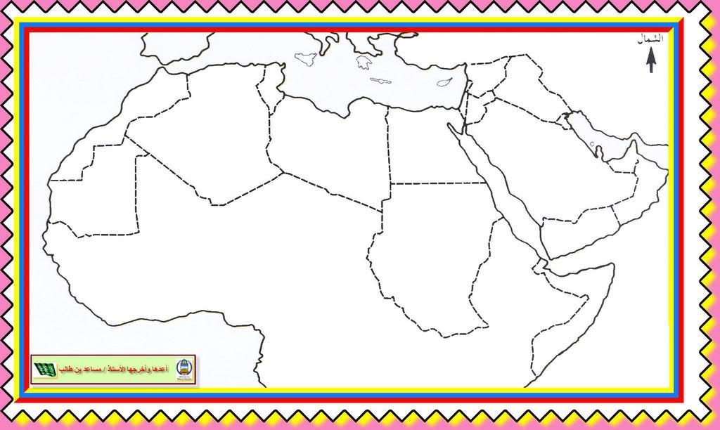 خرائط الوطن العربى جغرافيا2 ثانوى جديد 2013 جغرافيا2 ثانوى جديد المنهج المصري