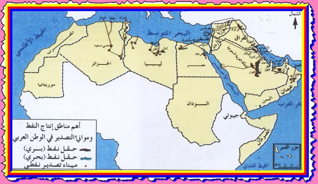 خرائط الوطن العربى جغرافيا2 ثانوى جديد 2013