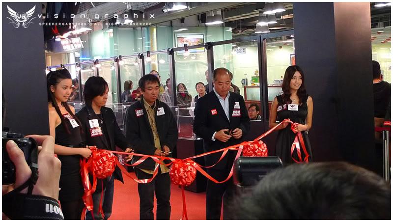 Tamashii Nation 2008 (28 Novembre-7 décembre) 3065796278_1fc682fcf2_o