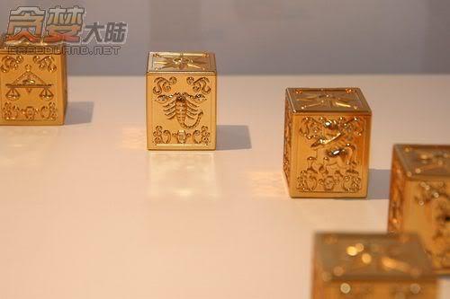 Pandoras box gold officielles (sortie en 2009) 48_158286_12baa6f897f4646