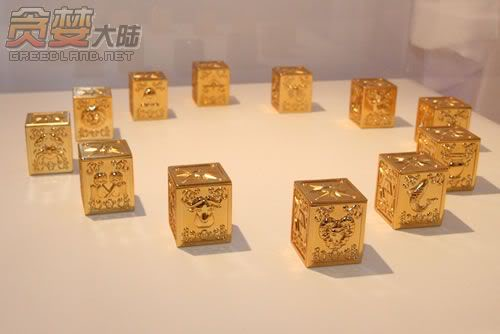 Pandoras box gold officielles (sortie en 2009) 48_158286_468dbbe6b64df24