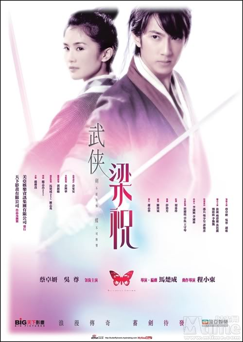 Movie ♪ PosterButterflyLoves