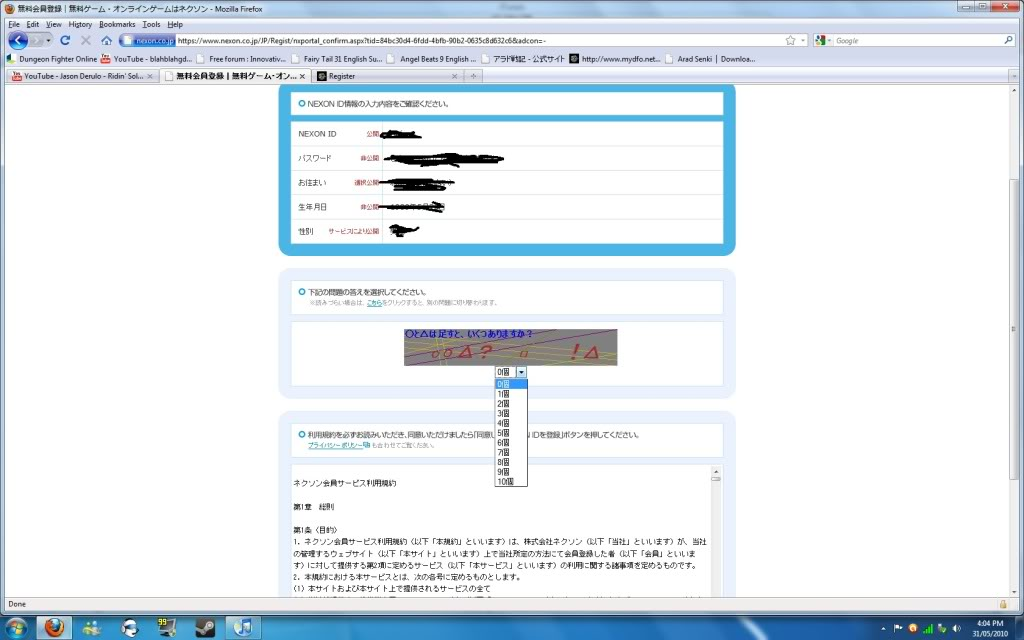 How to Download, Install, Register for, and Start Arad Senki - Page 8 Japverification