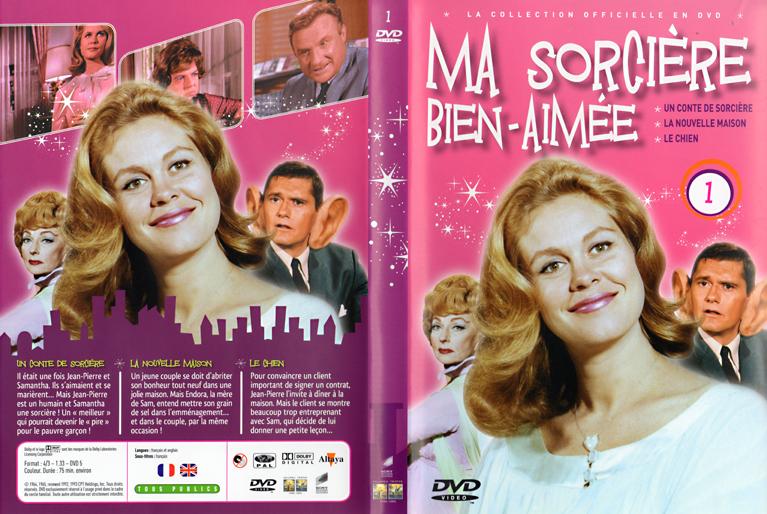 Goseb® et les dvd de Séries Masorciereba_dvd01