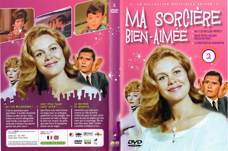 Goseb® et les dvd de Séries Masorciereba_dvd02