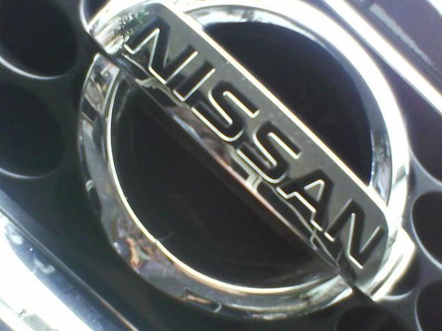 [Logo] Nissan DSC00025