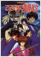 فلم انمي الساموراي Rurouni Kenshin RurouniKenshinTheMovie