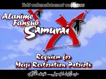 فلم انمي الساموراي Rurouni Kenshin Vlcsnap-29278