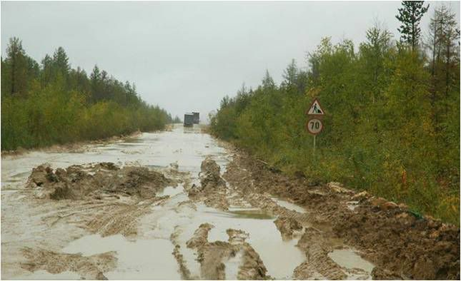 A Russion Freeway!!! Picture2
