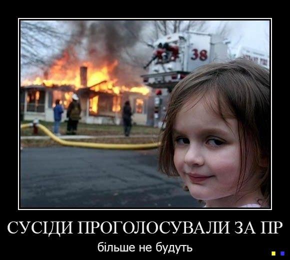 Евроинтеграция Украины - Страница 3 6ef3d248ab454c67240fc3c8e438c864