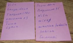 ПИФ-Россия - Страница 31 B9076fb13f815f8fd94d9230feed899b