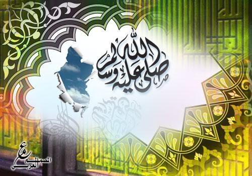 ليشارك كل واحد بصلاة على سيدنا محمد W6w200504181503563fd1d25ed