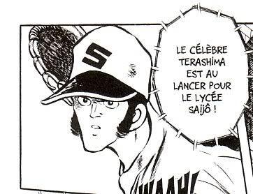 Les équipes de baseball Sebastien