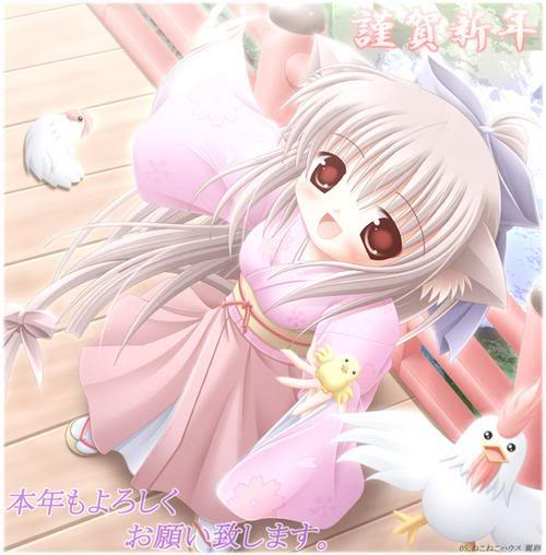 Izuna Mienra 6546354_zpsd55015f7