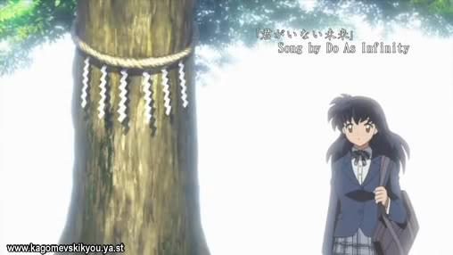 Descarga Directa - Nueva Temporada Inuyasha Kanketsuhen 26/26  ACTUALIZADO! FINAL! Kanketsu-hen1_KAGOME