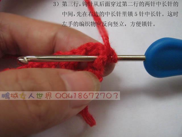 Cách móc mẫu M021 2-2
