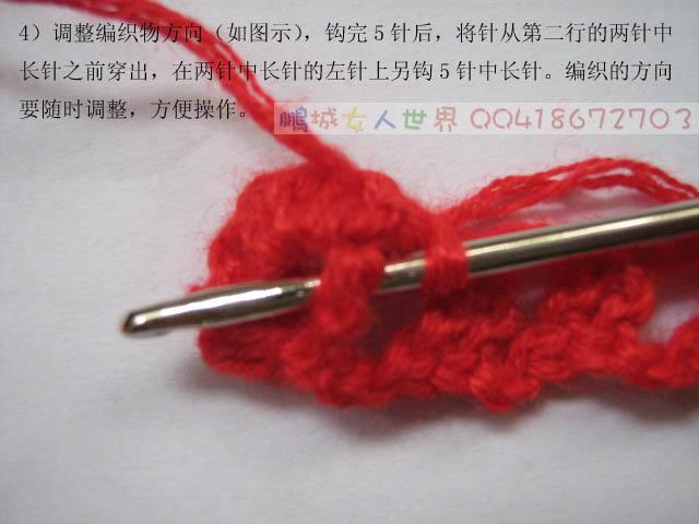 Cách móc mẫu M021 3-3