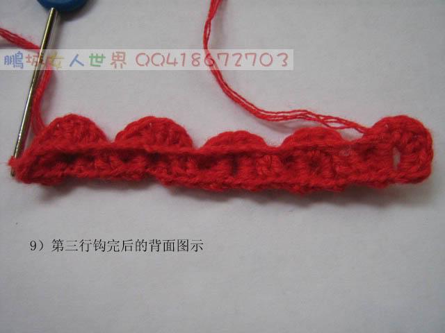 Cách móc mẫu M021 8-1