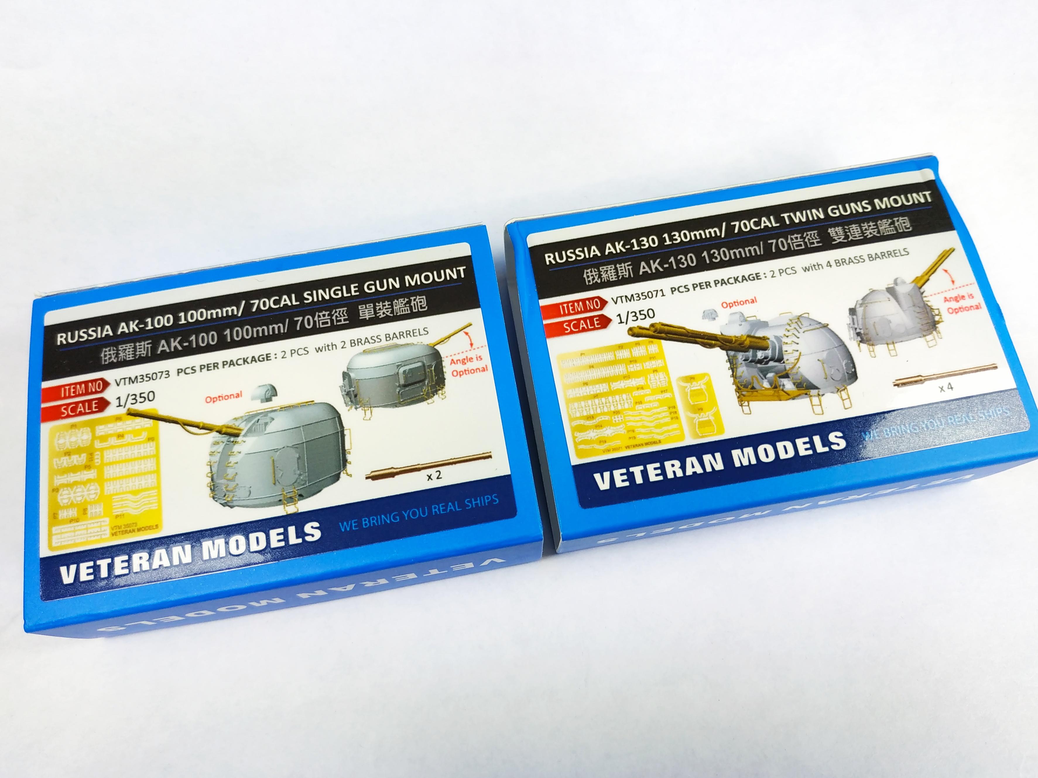 Review Tourelles AK-100 et AK-130 Veteran Model 1/350 IMG_20190517_115058_zpsxc19dt7v