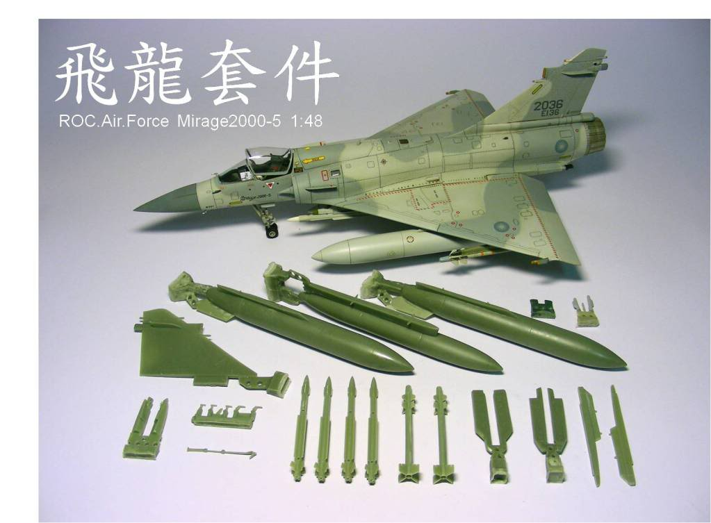 1/48  - Veteran Model - Conversion set Mirage 2000-5 ROCAF Image